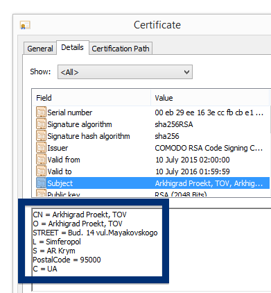Arkhigrad Proekt, TOV certificate